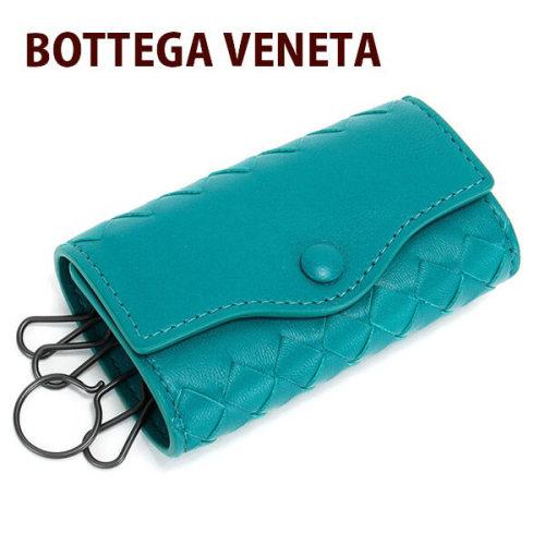 ボッテガヴェネタ キーケース メンズ レザー 本革 4連 キーリング ブルーカナール 339336 V001N 4409