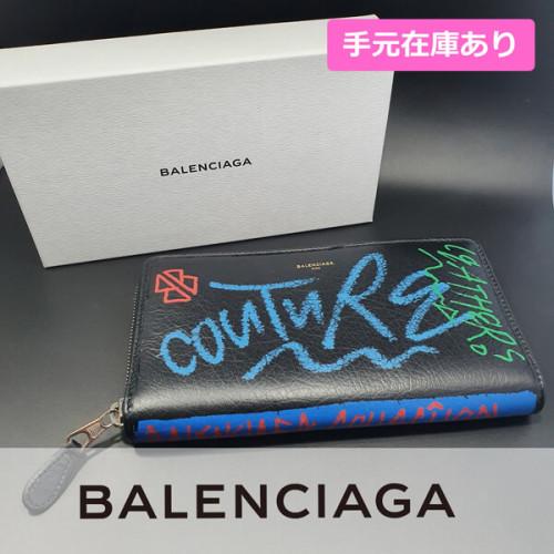 バレンシアガ 財布 コピー BALENCIAGA グラフィティ♪ラウンドジップ長財布