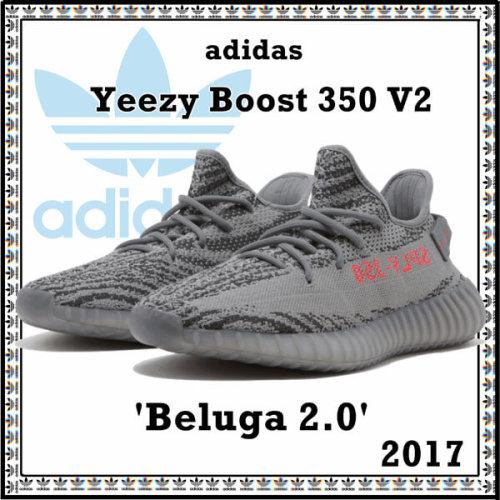 adidas Yeezy Boost 350 コピー V2 'Beluga 2.0' 2017 aw fw 17 AH2203