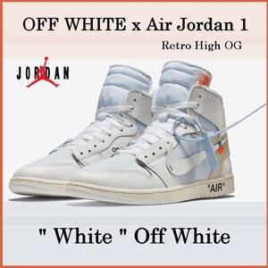 """ナイキ オフ ホワイト スニーカー コピー OFF-WHITE NIKE Air Jordan 1 Retro High OG """"WHITE"""""""
