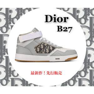 dior b27 偽物 2020AW 最新作 スニーカー ディオール B27 High cut glay