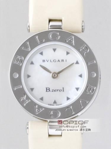 ブルガリ ビーゼロワン スーパーコピーB22C1SL アイボリー ホワイトシェル