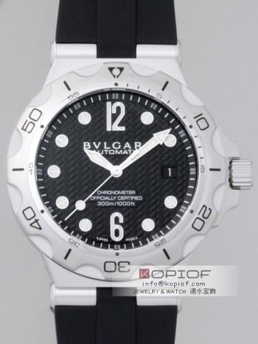 ブルガリ ディアゴノ スーパーコピーDP42BSVDSD プロフェッショナル アクア ブラック