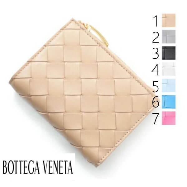BOTTEGA VENETAボッテガ 2つ折り財布偽物 小銭入れ付き 608059-vcpp3
