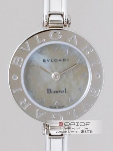 ブルガリ ビーゼロワン スーパーコピーB22C10SS Sサイズ イエローシェル