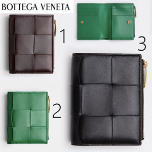 【Bottega Veneta】ボッテガ★完売必須★ ミニウォレット偽物