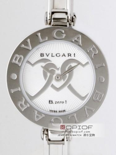 ブルガリ ビーゼロワン スーパーコピーB22C6HSS/2-M シルバー