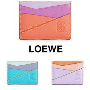 【LOEWE】ロエベ カードケース コピー パズル プレーン カードホルダー☆新色♪