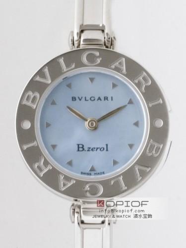 ブルガリ ビーゼロワン スーパーコピーB22C3.1SS-M Mサイズ ブルーシェル