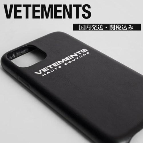 ヴェトモン iphoneケース 偽物 VETEMENTS iPhone 11Pro/11Pro MAXケース シルバーロゴ