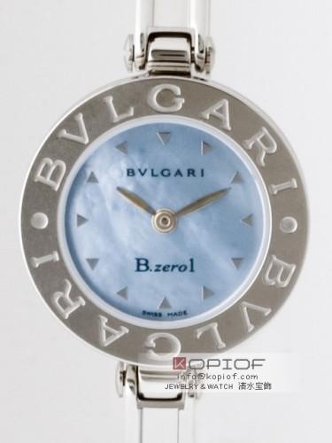 ブルガリ ビーゼロワン スーパーコピーB22C3.2SS-S Sサイズ ブルーシェル