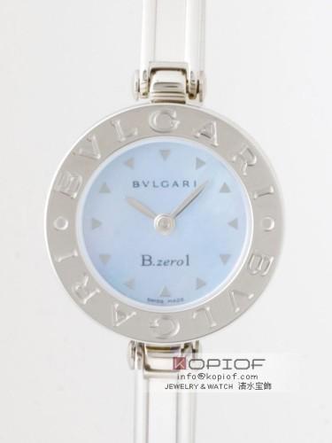 ブルガリ ビーゼロワン スーパーコピーB22C3SS-M Mサイズ ブルーシェル