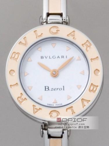 ブルガリ ビーゼロワン スーパーコピーB22WSPGSPG-M M サイズ ホワイト