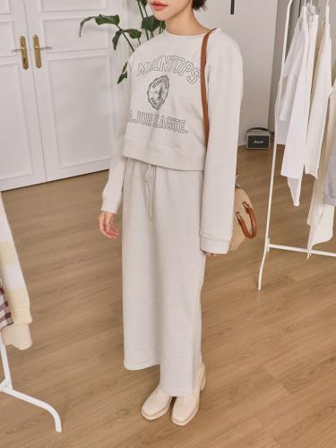 Drawstring Waist Long Cotton Skirt