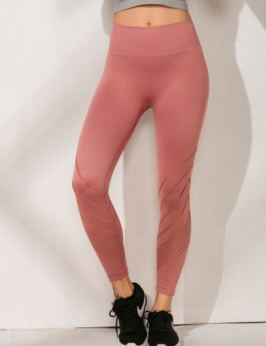 Striped High-waist Yoga Pant