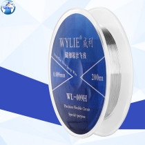 Wylie WL-009H Fly Line 0.009mm 200M Ultra-Fine Jump Wire Replacement For Precision Flexible Circuit Mobilephone Mainboard Rework