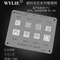 Wylie WL64 IC Reball stencil SDM710 SDM450 SDM660 MT6771V MT6757V MT6763V MT6739V MT6762V CPU BGA Stencil Reballing Template
