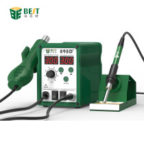 BST-898D+ Imported Heating Element Digital Lead-free 2 in 1 700w SMT PCB Rework Best Hot Air And Station with Soldering station