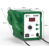 BST-858D+ Factory Price Good Quality Digital Lead-free SMD Hot Air Gun PCB Soldering Reowrk Station