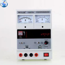 WYLIE 1505TA 220V Adjustable DC Power Supply 15V 5A Mobile Phone Repair Digital Display Double Head Pointer