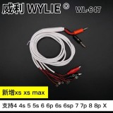 Wylie WL-647 All in 1 Professional Power Supply Line Current Test Cable For IPhone 6 Plus 6s 6sp 7 8 plus X XS XS-MAX
