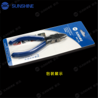 NEW SS-110 CR-V Alloy Steel Mobile Mainboard EMI Shielding Cover Precision Cutting Pliers Phone Repair Hand Tool