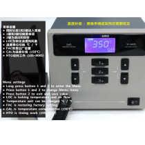 ATTEN ST-862D Hot Air Station