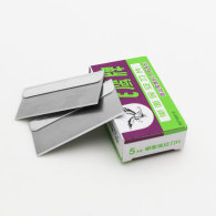 flying eagle brand Single side safety razor blades