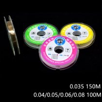 100FIX 100m 150m Alloy Steel Molybdenum Wire Cutting Wire Line LCD Display Screen Separator Repair 0.04 0.05 0.08 0.35mm