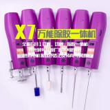 New lithium battery speed-adjustable Electric Removal Adhesive Rod LCD Screen Shovel Glue Mobile Phone Remove OCA Glue Separator