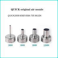 Suitable for QUICK 2008 858D 858A 705 3mm/6mm/8mm/12mm air gun nozzle nozzle special nozzle rotating air hot air