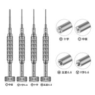 Amaoe High Precision 3D screwdriver Philips Pentalobe Y Convex Cross repair screw for iPhone Samsung Repair