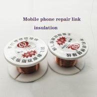 MA YUAN 0.01mm 0.02mm Insulated Copper Link Wire PCB Repair Jumper Wire for iPhone Motherboard PCB Welding Repair Tool