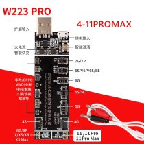 100FIX W223 Battery Activation Board For Iphone X 6 6Plus 7 7Plus 8 8Plus Plus Huawei XIAOMI OPPO Android Charging Small Board