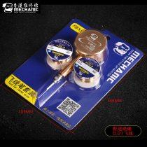 MECHANIC jump wire pen phone motherboard fingerprint flying line pen repair FBX08s for iphone x 8 8p 7 7p