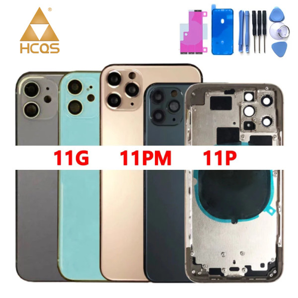 Back Housing with Glass For iPhone 12 11 8 PLUS X XR XS Xsmax SE2 (Without Logo)