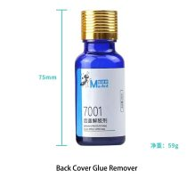 20ML/Bottle Back Cover Glass Glue Remover for iPhone 8 Plus 8P X XS XR XSMax 11 12 Pro Max Frame Disassembly Auxiliary Liquid