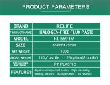 100G High Quality Halogen-Free RELIFE RL-559-IM Flux Paste For Motherboard SMT BGA Reballing Soldering Welding Repair Tools