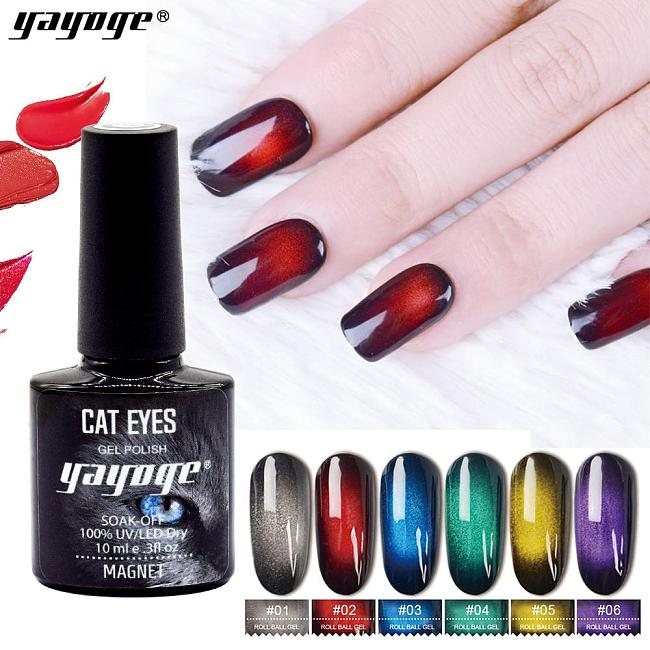 2 Pcs/Set 6 Colors UV LED Magnetic Roll Ball Cat Eye Gel Polish (Grey is neccesary as base gel)
