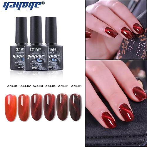 6 Colors Wine Red Series Magnetic Cat Eye Gel Polish UV LED Soak Off(10ml)