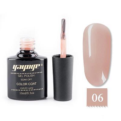 Skin Nude Gel Nail Polish Semi-transparent UV Gel JF-01(10ml)