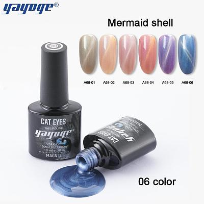 Magnetic Cameo Shell Color Cat Eye Gel Polish Soak Off Varnish UV LED Nail Gel Lacquer(10ml)