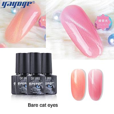 Crystal Pink Color Cat Eye Gel UV Soak Off Nail Magnet Gel Polish A75(10ml)