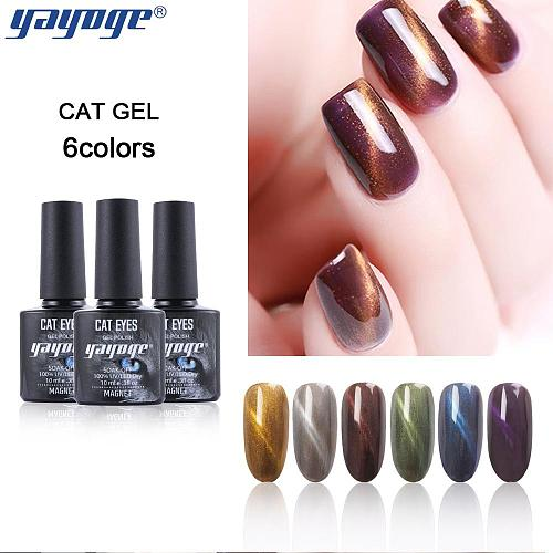 6 Colors 3D Bean Sand Cat Eye Gel Polish Magnetic Soak Off UV LED Polish Gel A70