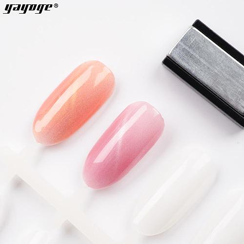 Crystal Pink Color Cat Eye Gel UV Soak Off Nail Magnet Gel Polish A75(10ml)