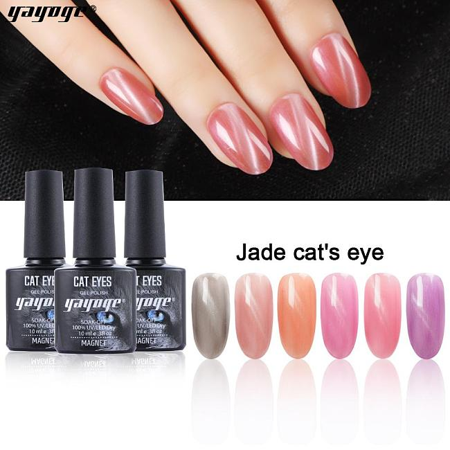 Pearl Jade Magnet Cat Eye Gel Glitter Soak Off UV LED Nail Gel Polish A73(10ml)