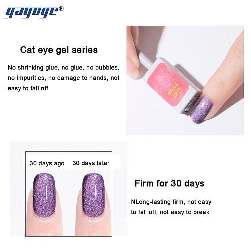 Pearl Jade Magnet Cat Eye Gel Glitter Soak Off UV LED Nail Gel Polish A73(10ml)