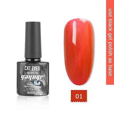 6 Colors Wine Red Series Magnetic Cat Eye Gel Polish UV LED Soak Off(10ml)
