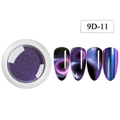 Magnetic Cat Eye Mirror Powder 9D