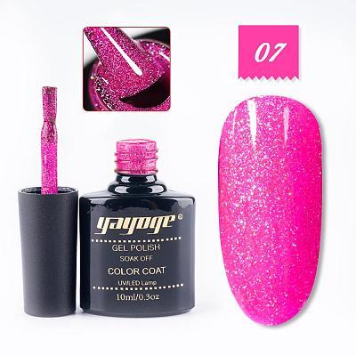 8 Colors UV LED Holographic Glitter Rainbow Neon Nail Gel Soak Off Gel Polish(10ml)